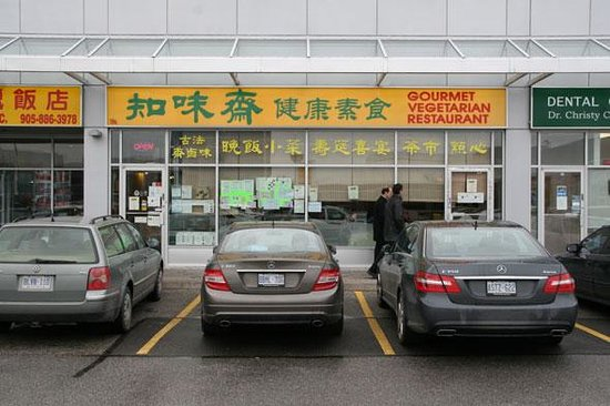 Gourmet Vegetarian Restaurant