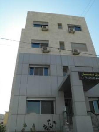 Amman House Hotel Apartment 2: Hotel