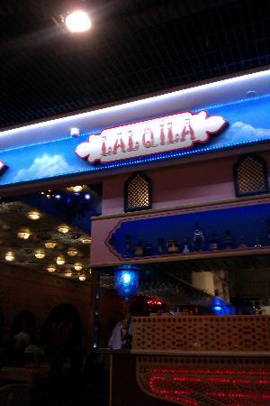 Restaurant Lal Qila