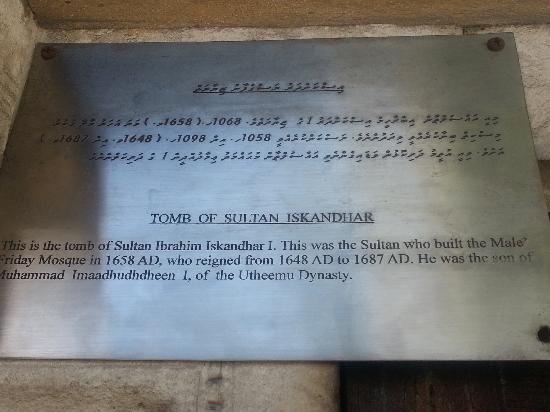 Hukuru Miskiiy (Old Friday Mosque): Inscription in front of Mosque