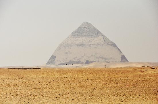 Dahschur Pyramiden: Bent Pyramid