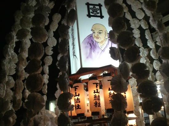 Minobu-cho, Japan: 10月12日万灯行列