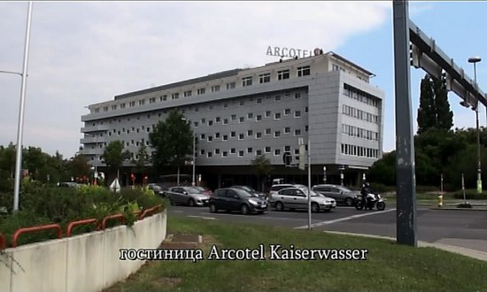 Arcotel Kaiserwasser: вид на отель от станции метро