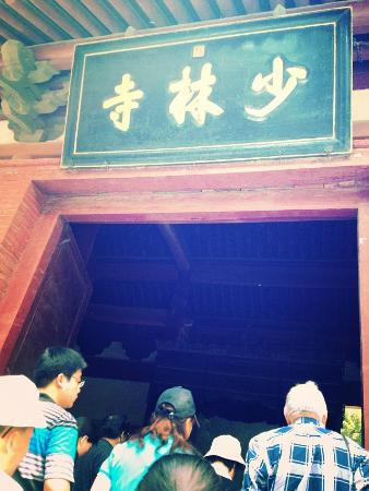 Shaolin Temple: the mythical entrance gate of the temple