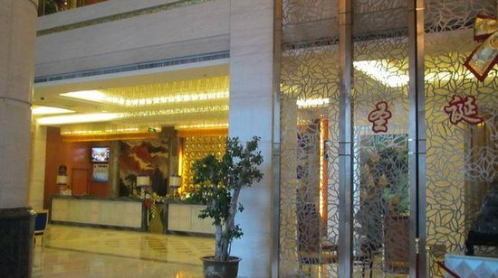 Shine Glory Hotel: フロント