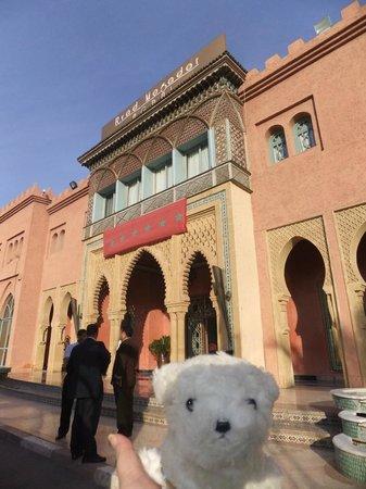 Mogador Palace Agdal: 外観