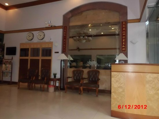 Sakol Hotel: 7