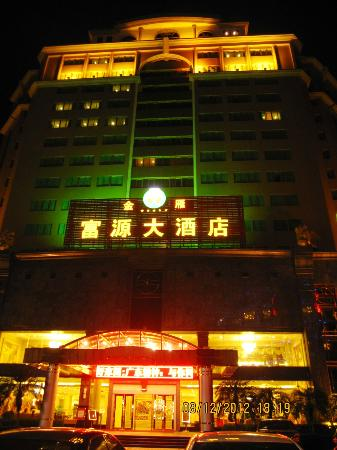 Jin Yan Fortune Grand Hotel: The hotel outlook