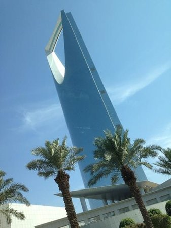 Four Seasons Hotel Riyadh at Kingdom Centre: the Four Seasons