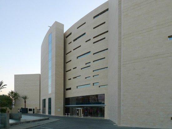 Kempinski Hotel Aqaba Red Sea: Minimalistisk frontfasad