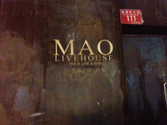 MaoLivehouse酒吧