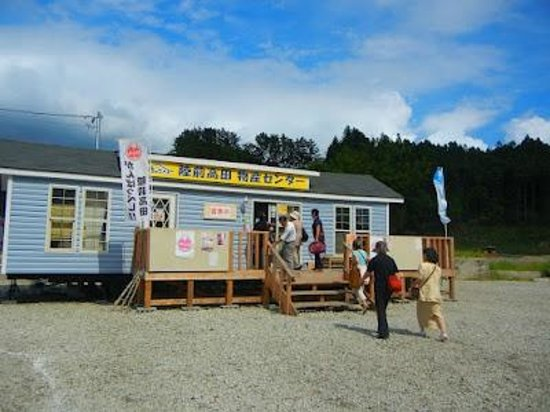 Rikuzentakata, Japan: gaikan
