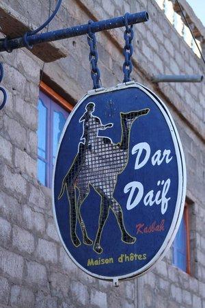 Dar Daif: Entrance