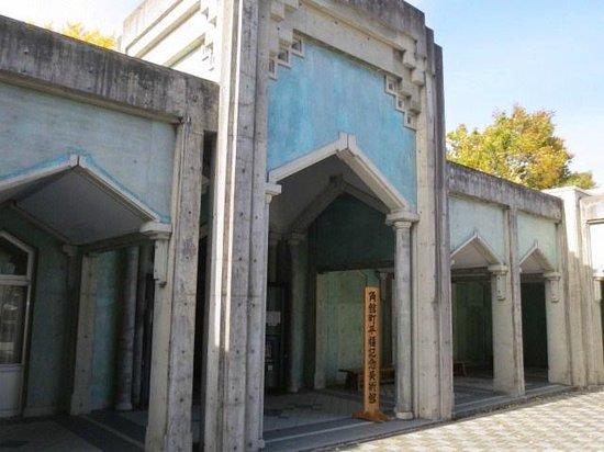 Hirafuku Memorial Art Museum
