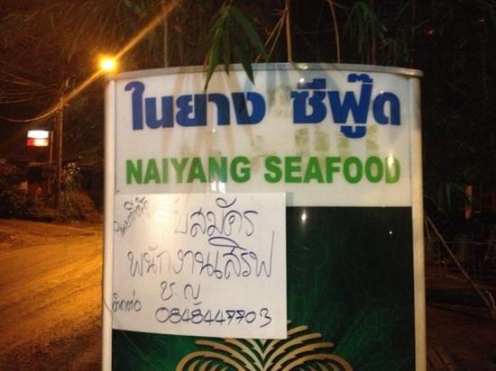 Nai Yang Seafood: Signage