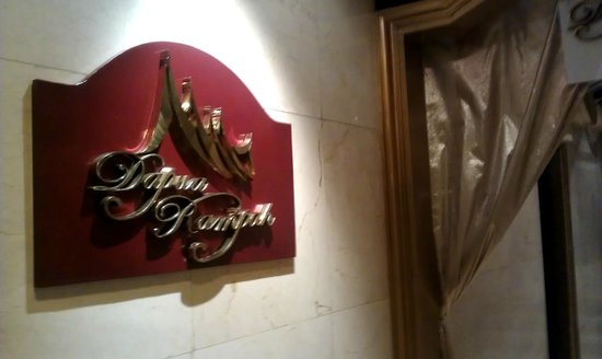 Ambhara Hotel: 4