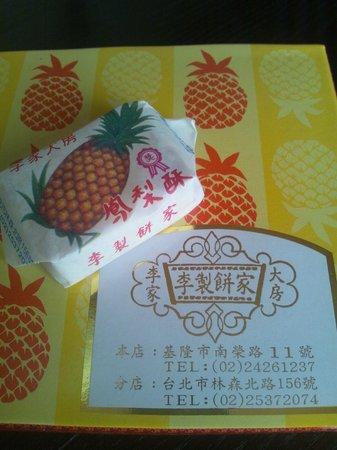 Li zhi Bing Jia: 包み紙はのり付け等していません。包んだだけです。