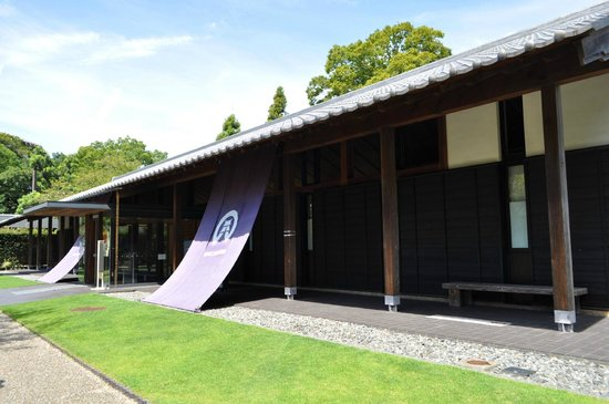 Kakegawa Ninomaru Museum of Art