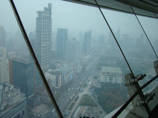 Haode Wanyuan Hotel: Cloudy day in Shanghai