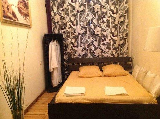 Havana Mini Hotel: Комната