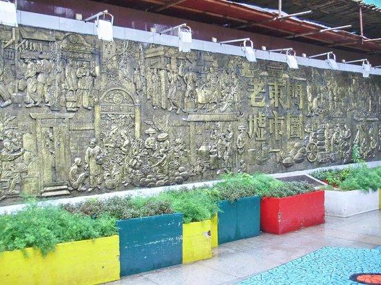 Metropark Hotel Shenzhen: History carved wall of Shenzhen developement.