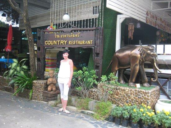 Kata Country House: вход в отель