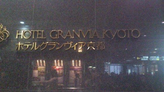 Hotel Granvia Kyoto: 立地抜群