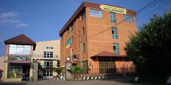 Ethio-Paramount Hotel: Out side view