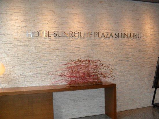 Hotel Sunroute Plaza Shinjuku: Lobby