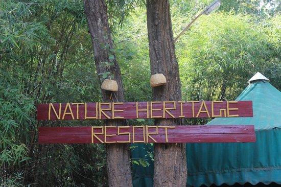 Nature Heritage Resort : Entrance
