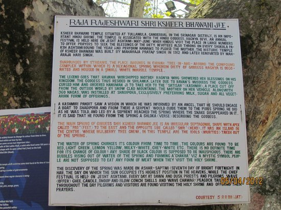 Kheer Bhawani Temple : Description about Raja Rajeshwari Shri Kheer Bhawani Jee