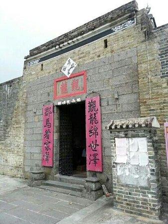 Lung Yeuk Tau Heritage Trail: 擁有古代圍牆環繞的村莊