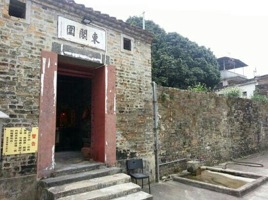 Lung Yeuk Tau Heritage Trail: 五圍六村之一