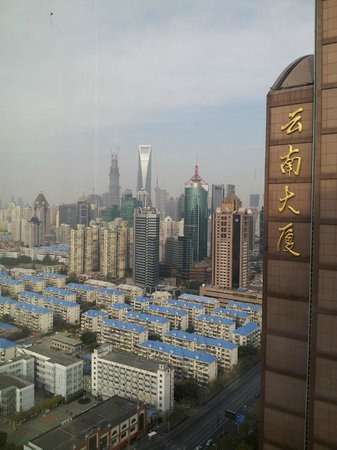 Holiday Inn Shanghai Pudong: Nice view from top floors