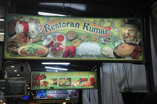 Kumar's: Kumars