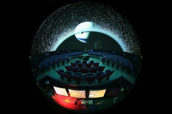 Planetarium de Bretagne: Salle du Planétarium de Bretagne