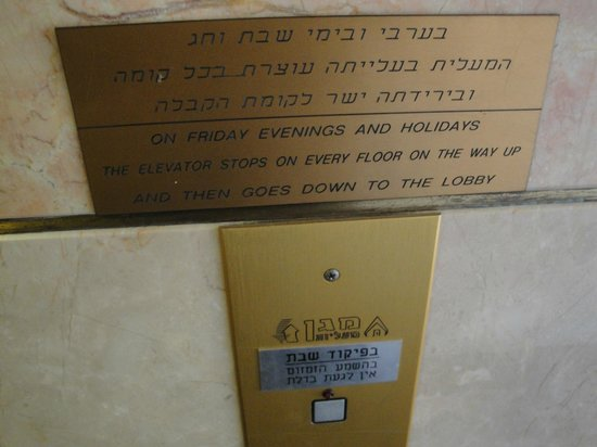 Montefiore Hotel: Elevator operation is different during Shabbat.