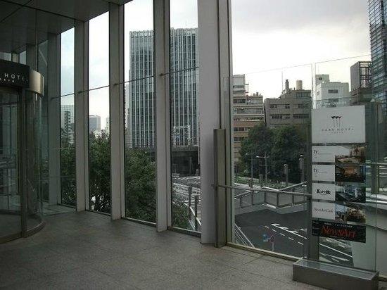 Park Hotel Tokyo: Entrance