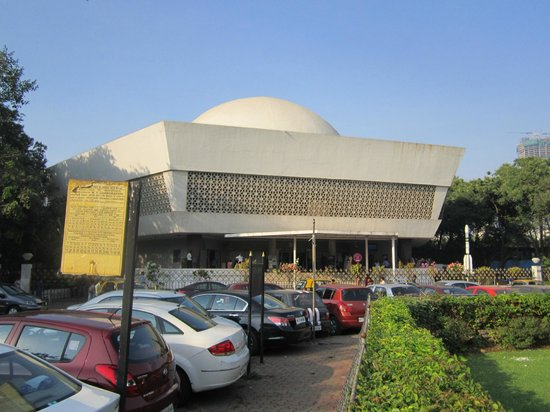 Nehru Planetarium: the planetarium from outside
