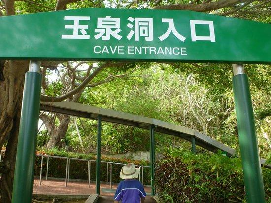 玉泉洞 - Picture of Okinawa World Bunka Okoku Gyokusendo, Nanjo - TripAdvisor