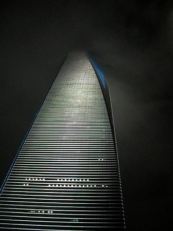 بارك حياة شنغهاي: Die Zimmer befinden sich ganz oben... 