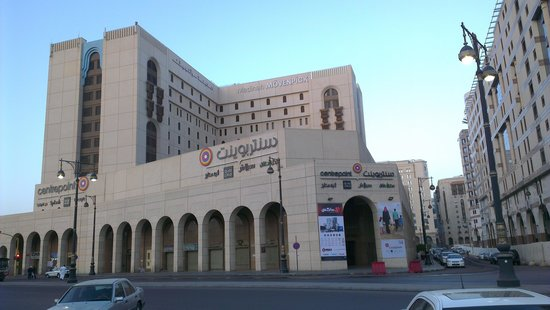 Madinah Movenpick Hotel: Movenpick hotel from outside