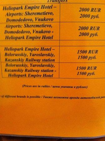 Ampir Belorusskaya Hotel: Такси