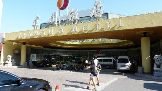 Beijing Jianguo Hotel: Entrée de l'hotel