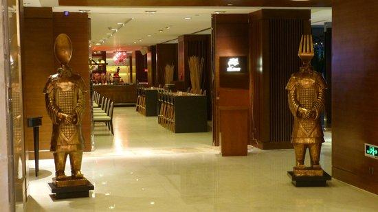 Grand Noble Hotel: Entrée salle à manger