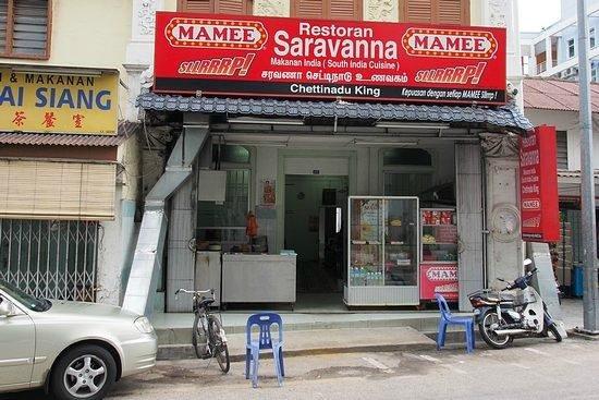 restoran saravanna: Restaurant front