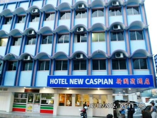 New Caspian Hotel照片