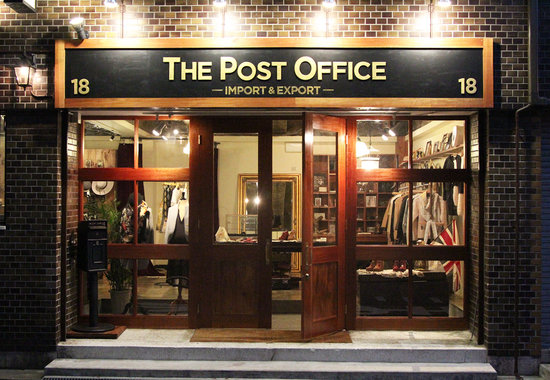 ‪The Post Office Shop‬