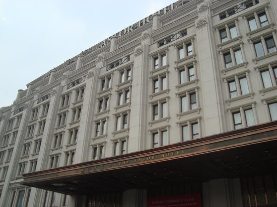 The Astor Hotel, A Luxury Collection Hotel: The Astor Hotel, Tianjin