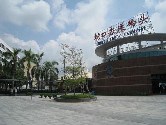 Nan Hai Hotel: 蛇口フェリーターミナルから